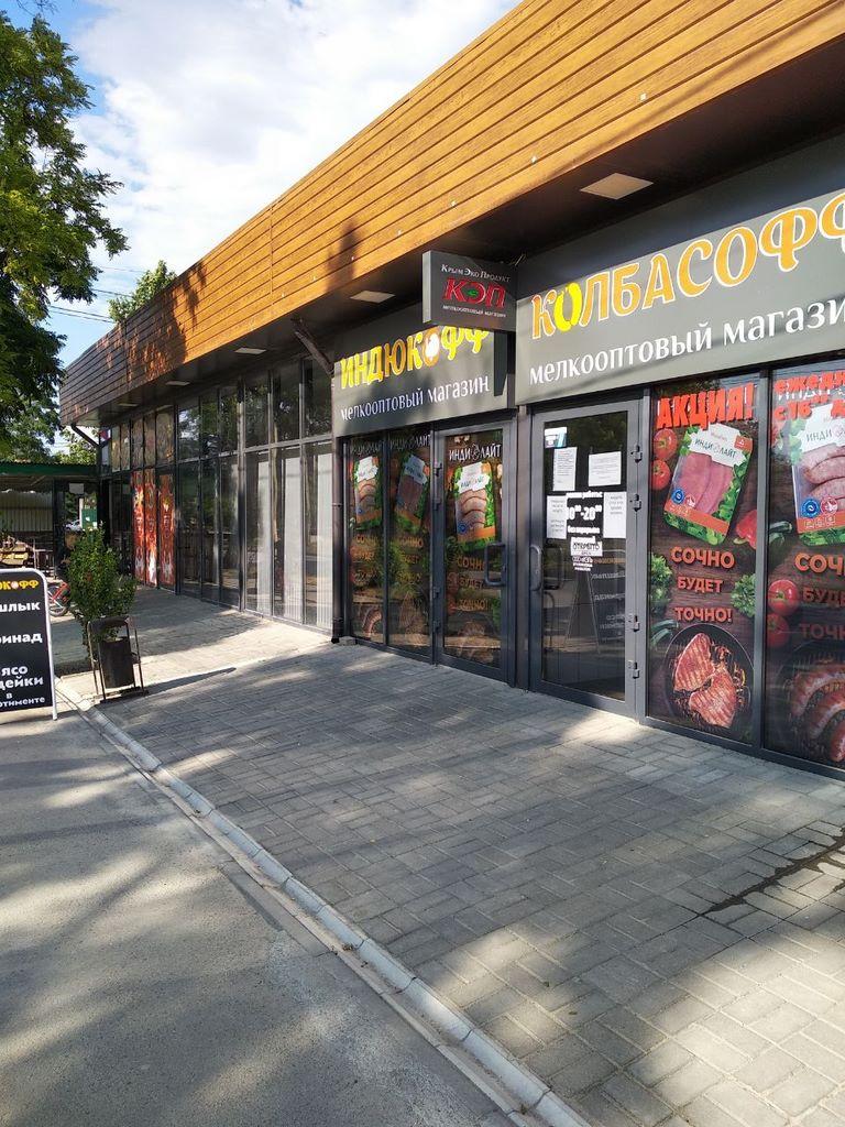 Магазины в торговой галлерее от 14 до 200 м²